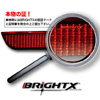 CAR LIGHT|LEDリフレクタ・カー用品通販